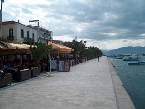 athens--nafplio- Route Photo
